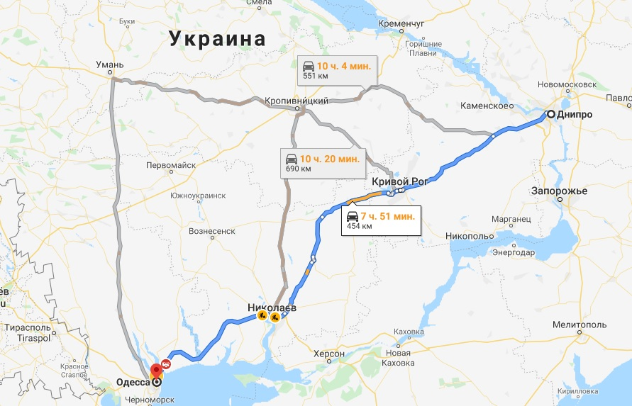 Дорога Днепр-Одесса