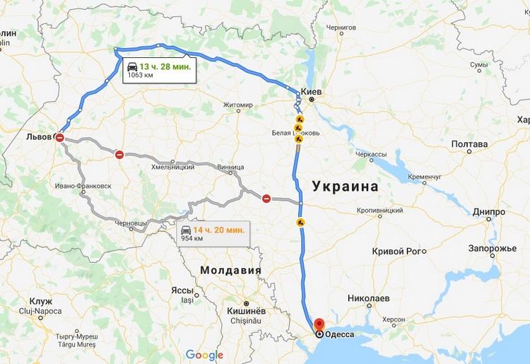 Дорога Львов-Одесса