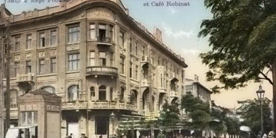 История одной из красивейших  улиц — Екатерининская