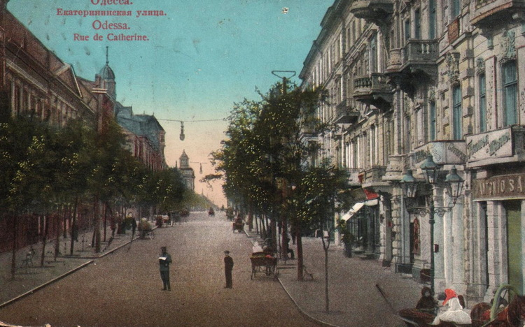 Екатериненская улица