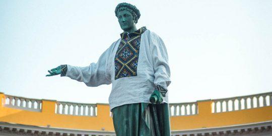«День независимости» в Одессе 2020