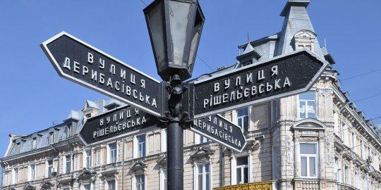 Что посмотреть за один день в Одессе?