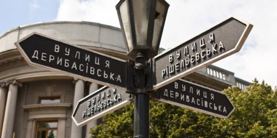 What to see in one day in Odessa?