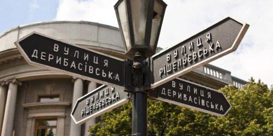 Що подивитися за один день в Одесі?